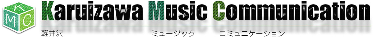 Karuizawa Music Communication